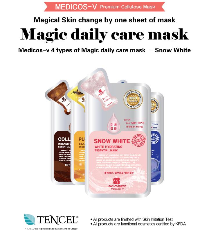 Medicos-v - Snow White - White Hydrating Essential Mask(25gr)
