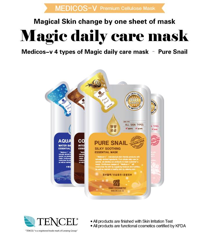 Medicos-v - Pure Snail - Silky Soothing Essential Mask(25gr)