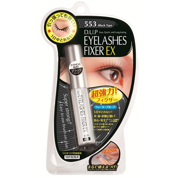 D.U.P - Eyelashes Fixer EX553 Black