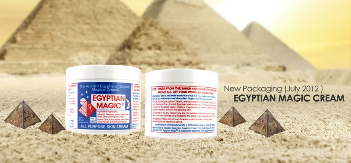 Egyptian Magic Cream (EMC) (118ml)