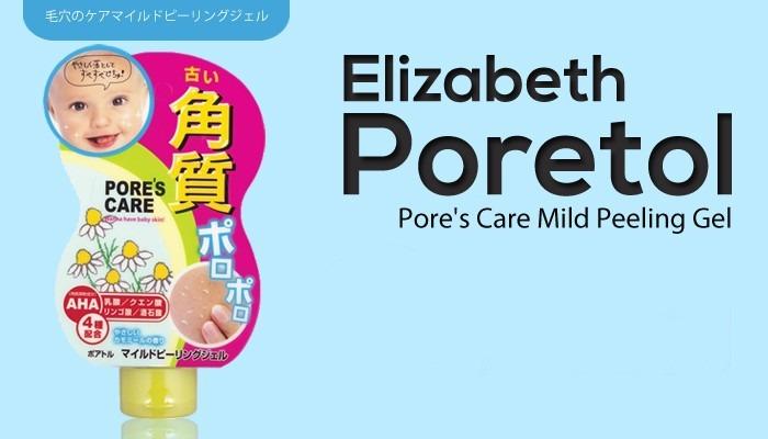 Elizabeth - Poretol Pore's Care Mild - Peeling Gel